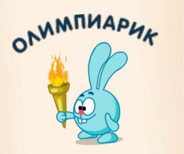 онлайн игра смешарики Энциклопедия